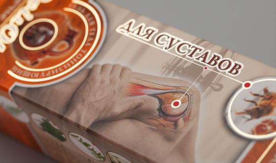 Упаковка для мази