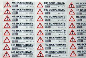 Изготовление рекламных наклеек