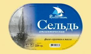 Этикетка на консервы «Сельдь»
