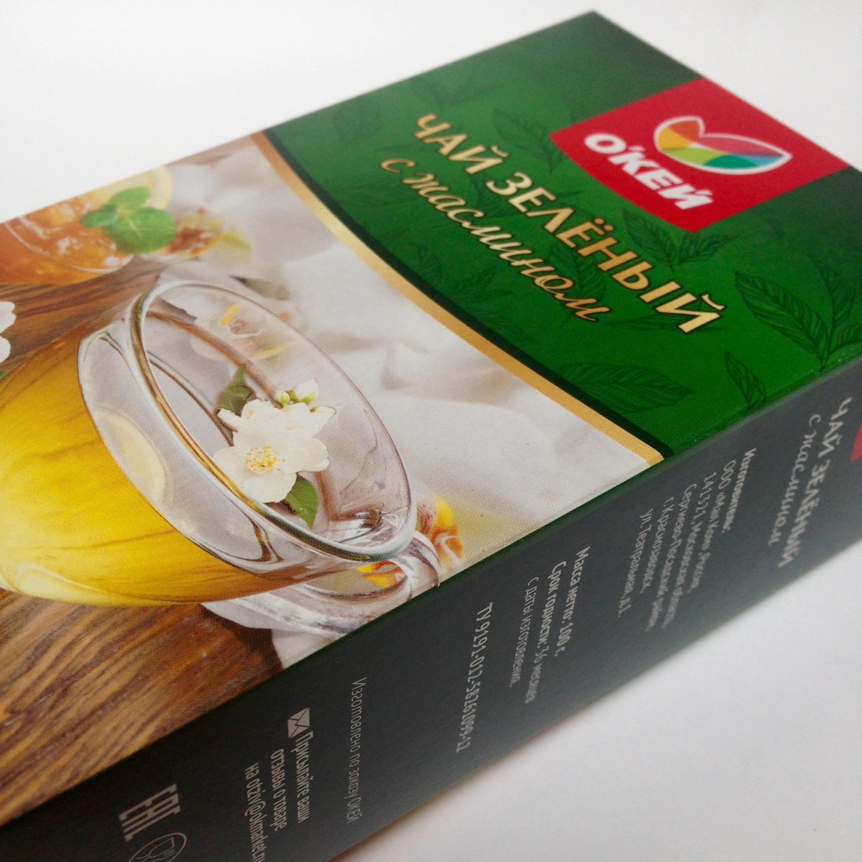 Упаковка для зеленого чая