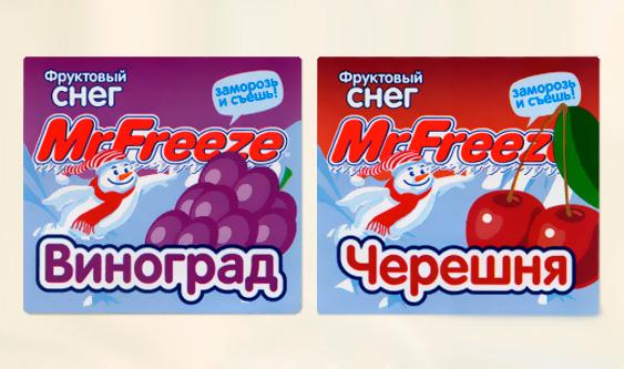 Наклейки на замороженные продукты
