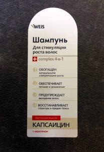 Этикетки на парфюмерию