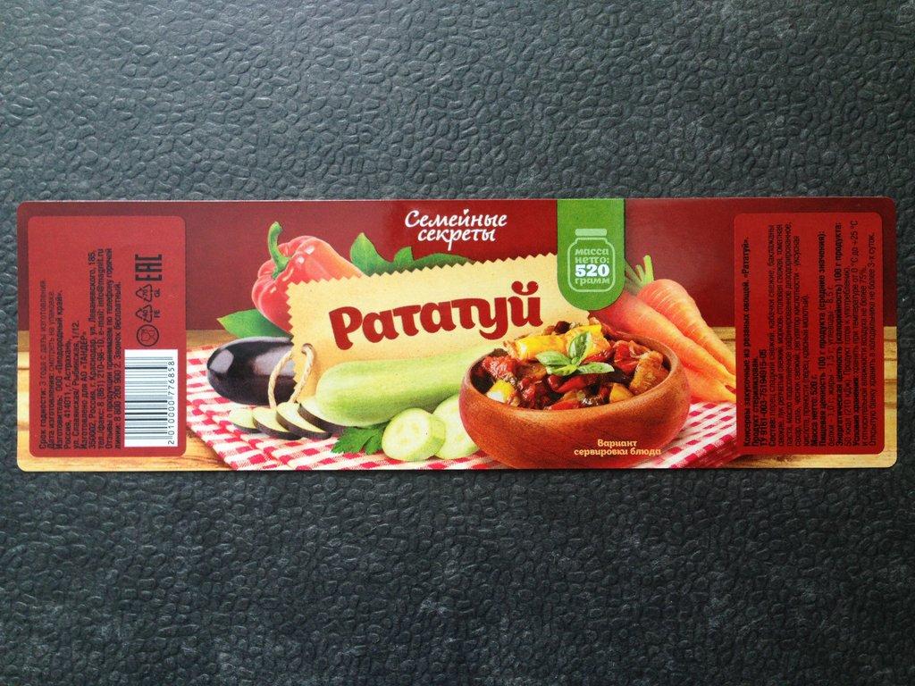 Изготовление этикеток на овощные консервы