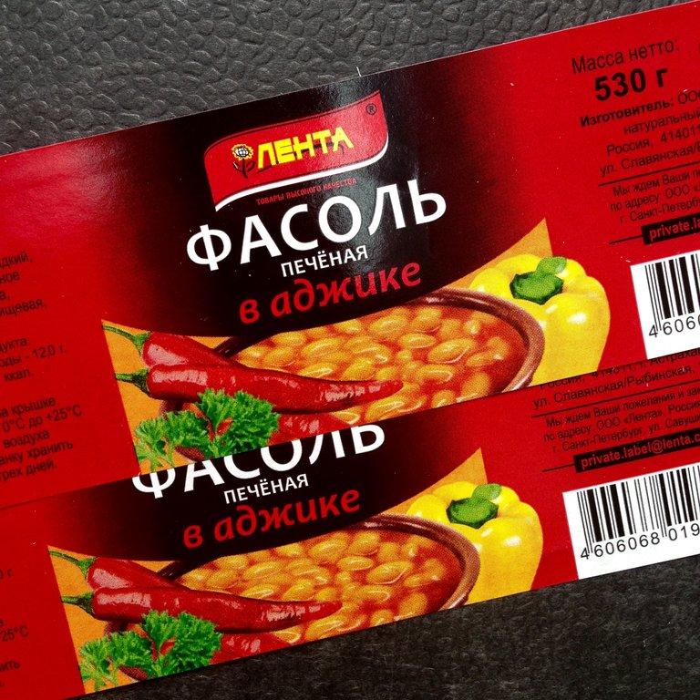 Этикетка на консервированную фасоль