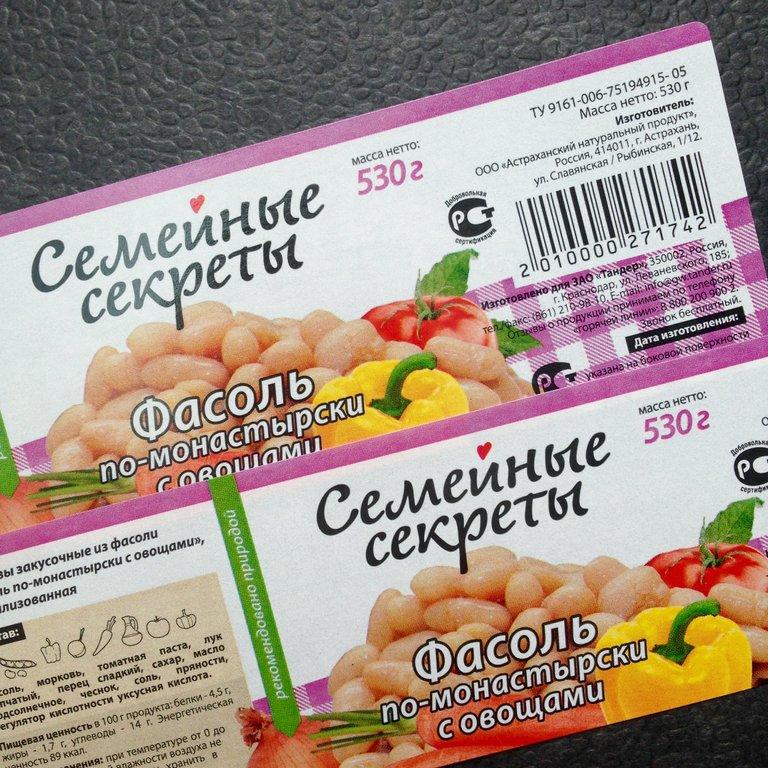 Наклейка на консервированную фасоль