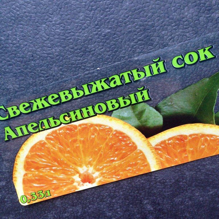 Наклейки на лимонад