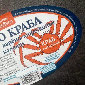 Этикетка для мороженного краба