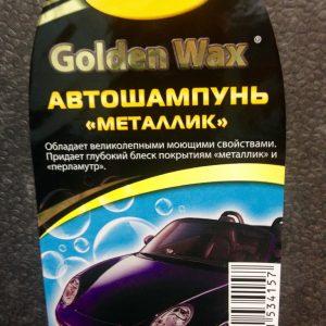 Наклейка на автошампунь «Металлик»
