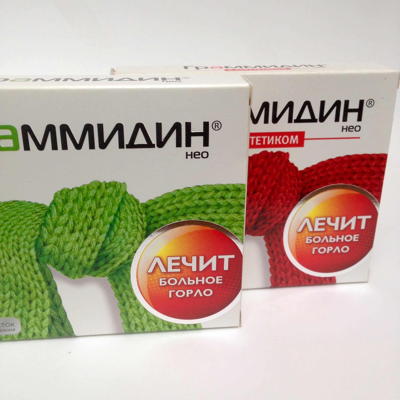 Медицинская картонная упаковка