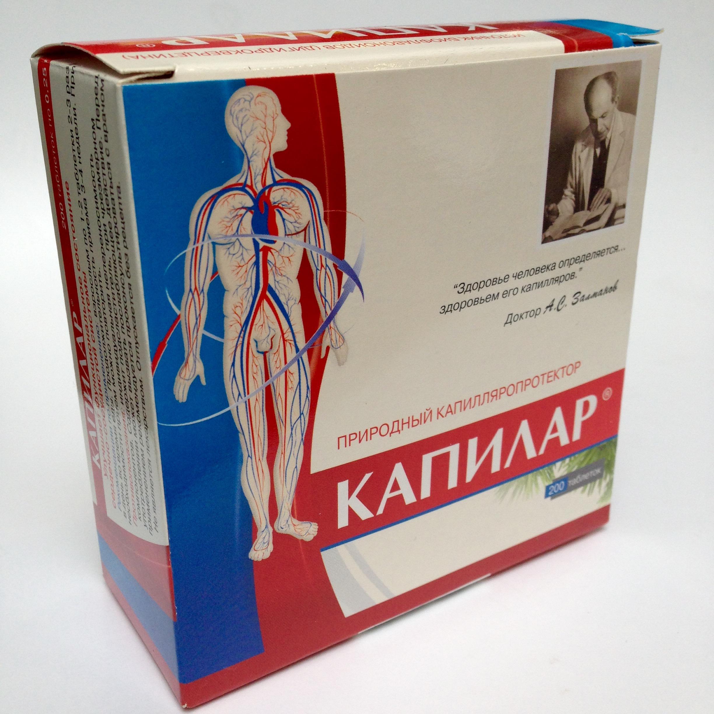 Стоимость медицинской картонной упаковки